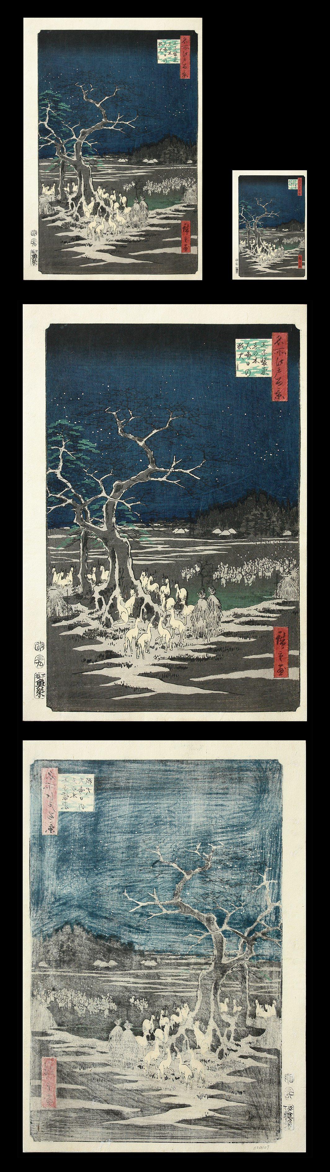 Iconic Hiroshige Masterpiece – Foxfires On New Year's Eve – 100 Famous Views Of Edo – c.1857.